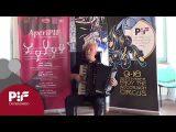 PIF2018 | AperiPIF, Giancarlo Caporilli, clip #3