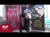 PIF2018 | AperiPIF, Giancarlo Caporilli, clip #2